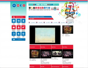 HongKongMobileFilmFestival